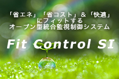 Fit Control SI